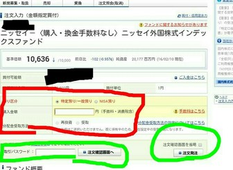 購入画面_1.jpg